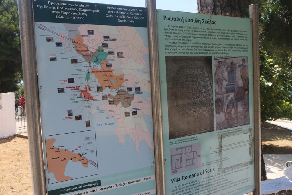 ρωμαϊκη βίλα Σκαλα1