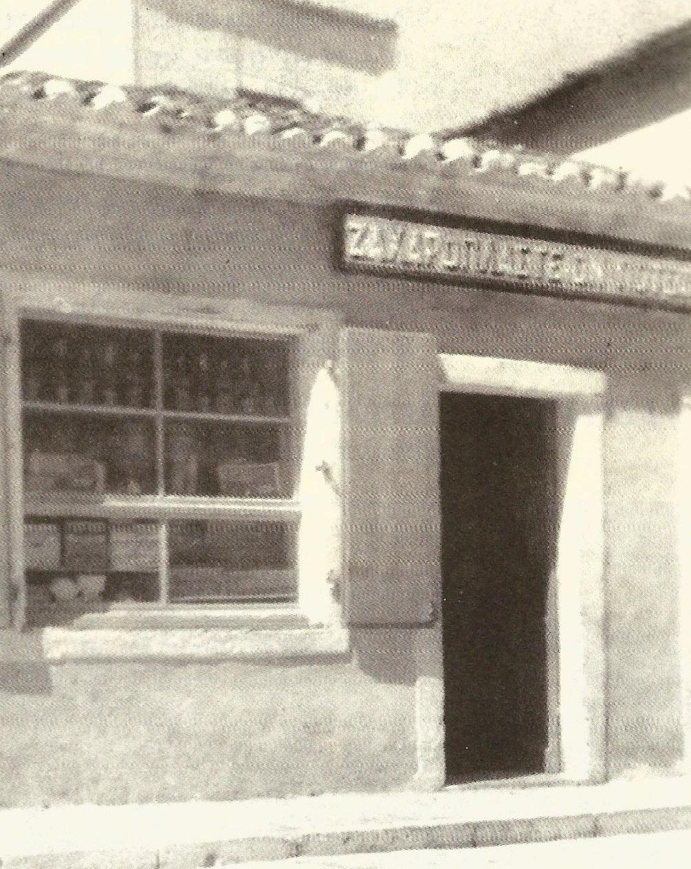 δραγωνας ζαχαροπλαστειο03