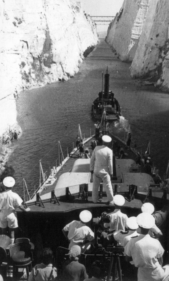 1953 19 Αυγούστου Το DARING διαπλέει τον ισθμό της Κορίνθου