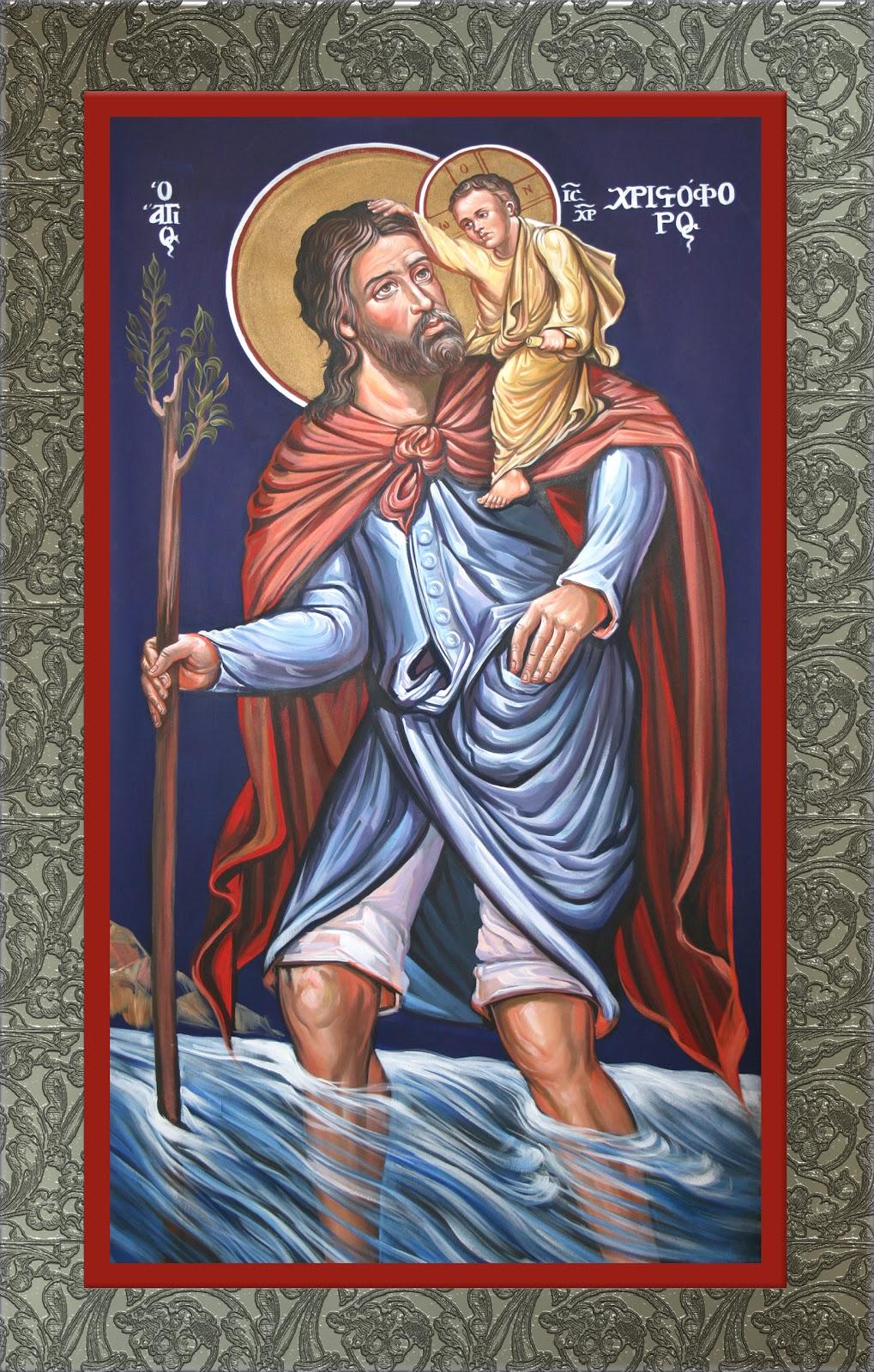 Αποτέλεσμα εικόνας για αγιος χριστόφορος προστατης των οδηγών
