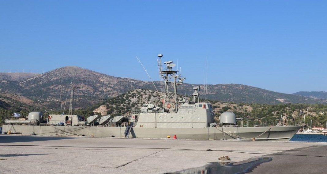 κόσμο του πολεμικού σκάφους σόου sinopsis πρακτορείο γνωριμιών Σιρανό EP 7 μέρος 2