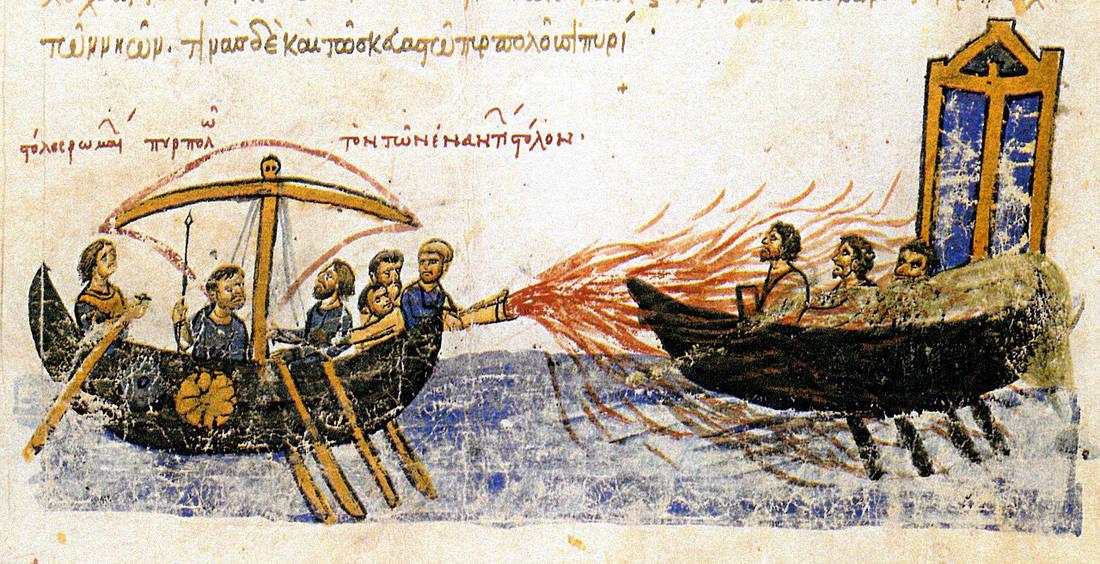 Αποτέλεσμα εικόνας για Τα όπλα μαζικής καταστροφής των αρχαίων Ελλήνων