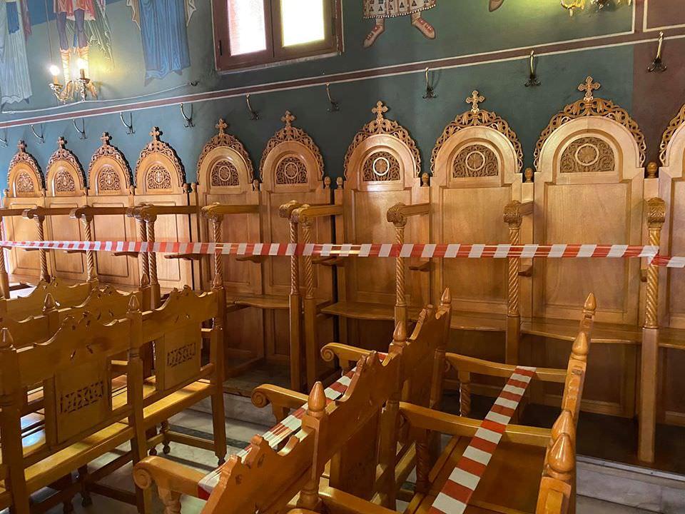 Ο Αγιος Σπυριδωνας Αργοστολίου χωροθετεί τα καθίσματα ...